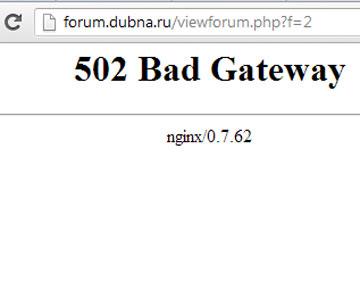 forum-dubna.ru