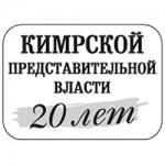 vlasti 20
