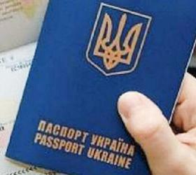 pasport-ykraini