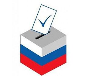 В Кимрском районе завершается выдвижение кандидатов в депутаты