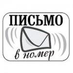pismo-1