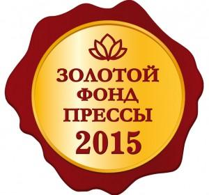 medal_2015