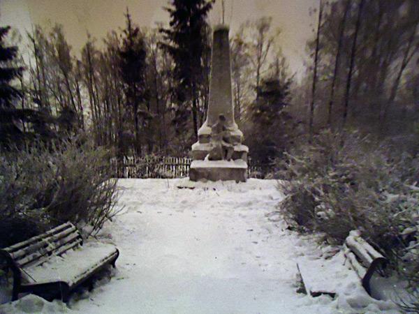 Памятник Э.Х. Звиргздыню