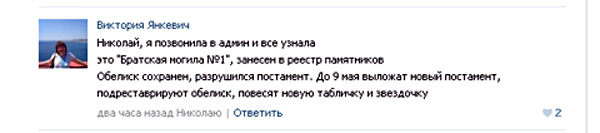Zvirgzdyn_4