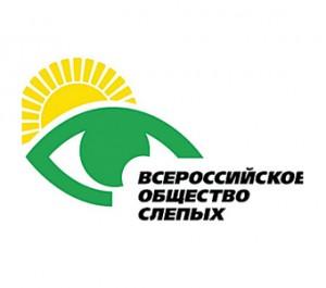 logo-obchestvo-slepix1