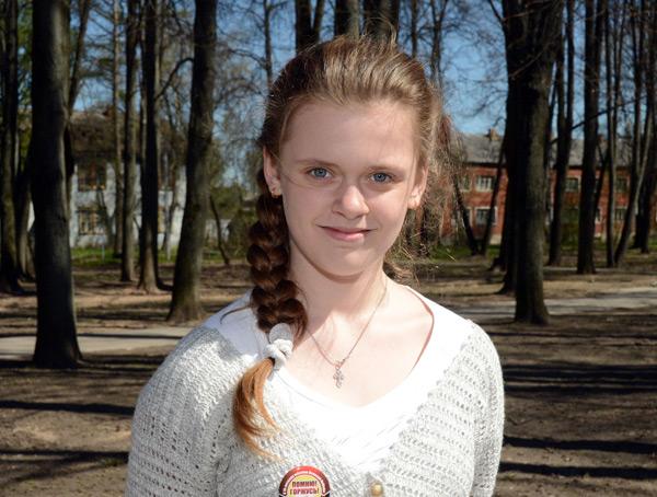 Алина-Барушкова