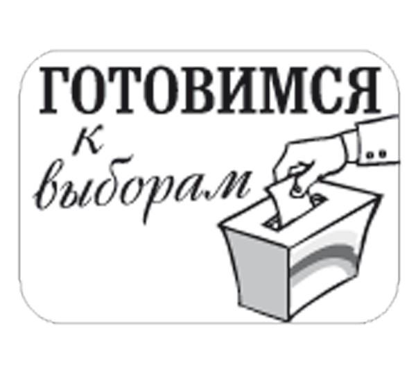 gotovimsa-k-viboram