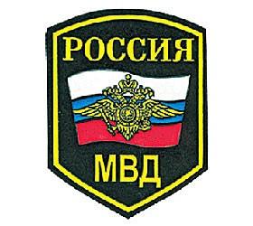 Регистрация гражданина РФ через портал Госуслуг