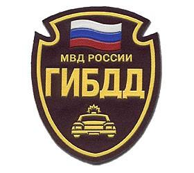 ГИБДД МО МВД России «Кимрский» приглашает на должность инспектора ДПС