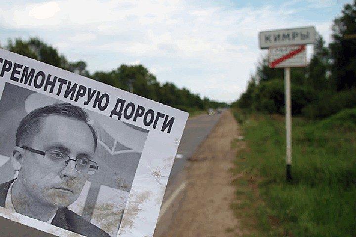 Дороги чинили портретами мэра