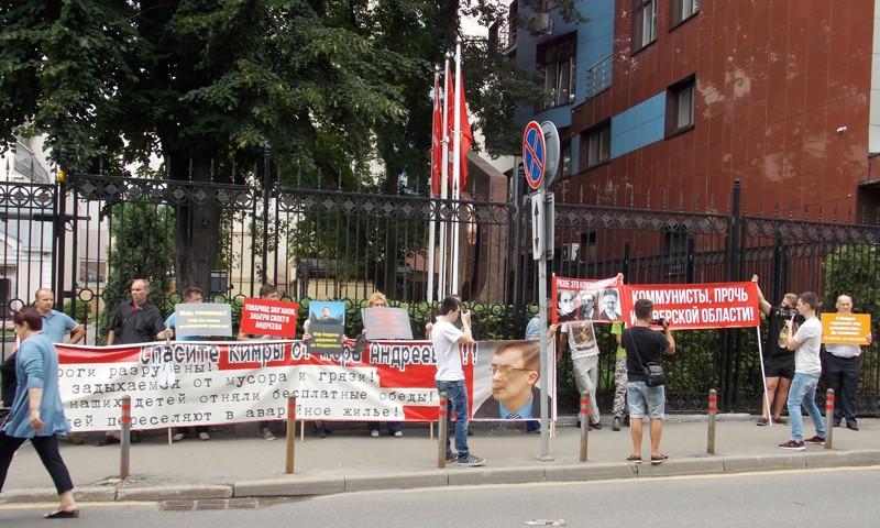 Жители Кимр предложили Зюганову забрать Андреева