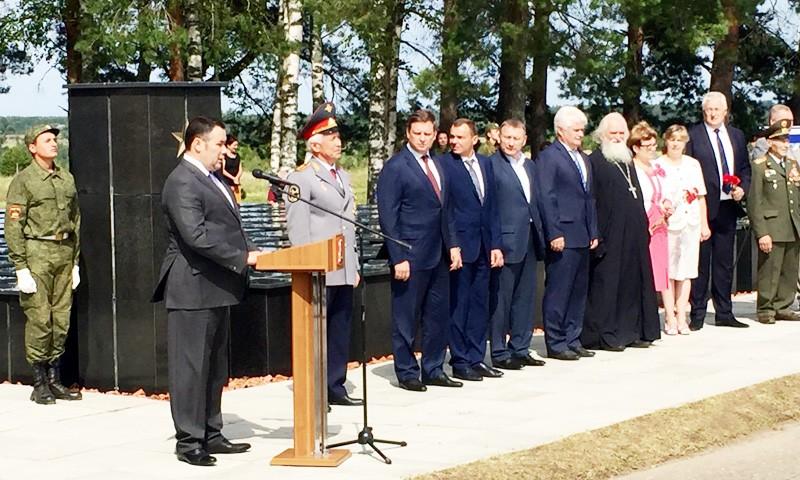 Участие в мероприятиях к Дню памяти воинов-сибиряков принял Игорь Руденя