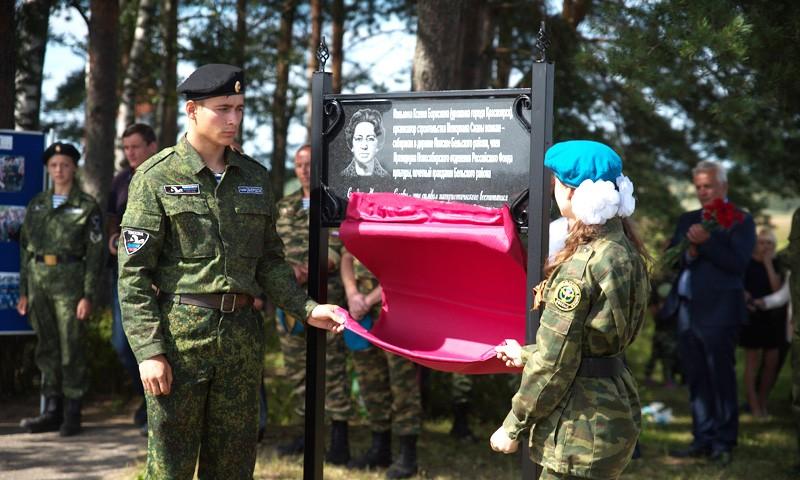 Открыта памятная доска в память о выдающемся деятеле