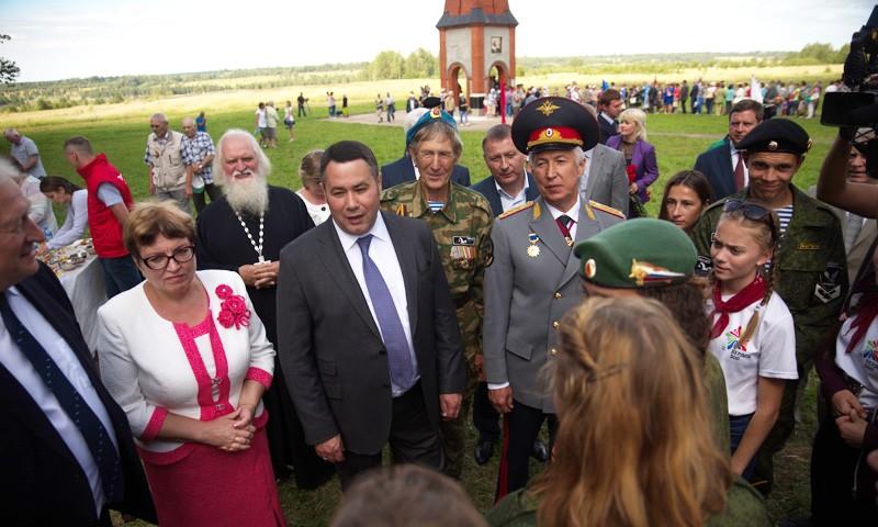 Будет продолжена поддержка поискового движения в Тверской области