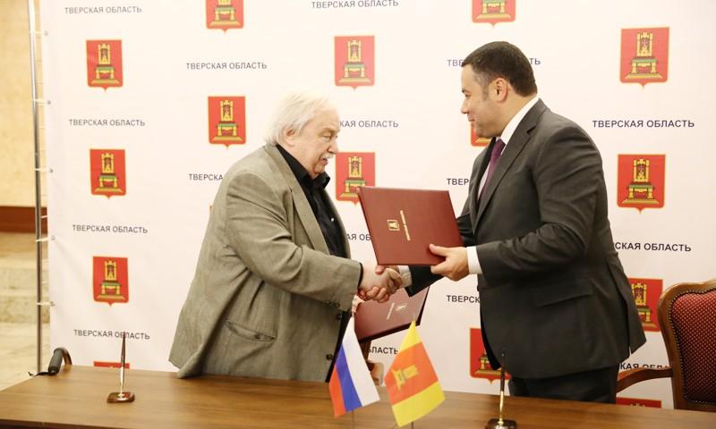 Между Правительством Тверской области и Общественным телевидением России подписано соглашение