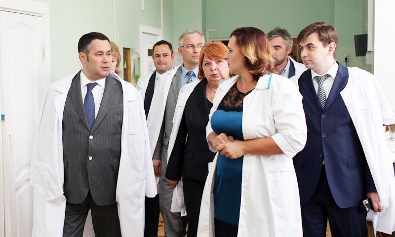 В Тверской области больницы будут оснащаться современным оборудованием