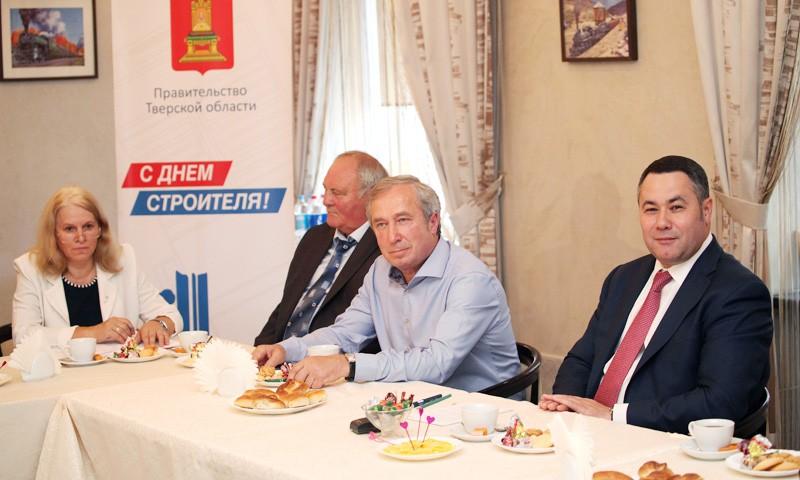 При развитии строительства в Тверской области будут учитывать мнение ветеранов отрасли