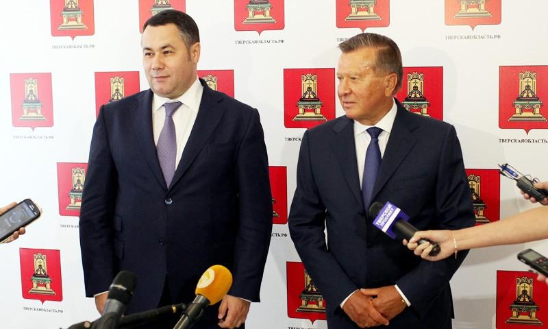 Развитие конного спорта в Тверской области поддержит Газпром