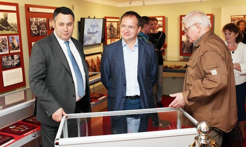 Военно-исторический музей посетили Игорь Руденя и Владимир Мединский