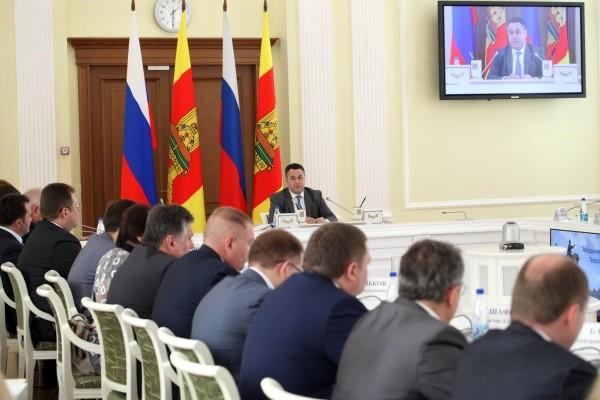 Бюджетная политика тверского региона: эффективное использование финансов