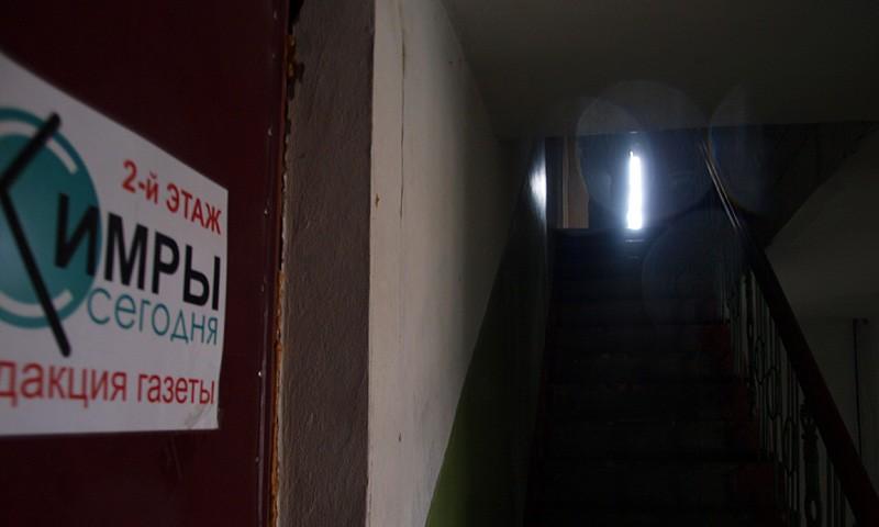 Второй этаж, где расположена редакция газеты. Идем выше.