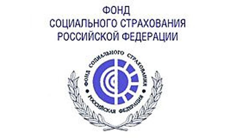 Госуслуги для жителей Тверской области