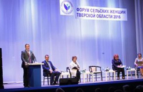 Форум сельских женщин области прошел в Твери