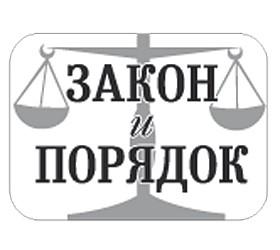 Конституционный суд о выборах