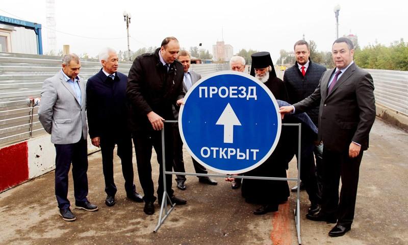 На ржевском мосту открыто движение для легкового и общественного транспорта