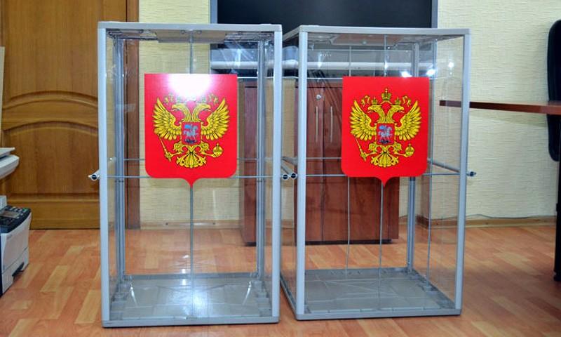 Место расположения избирательных участков