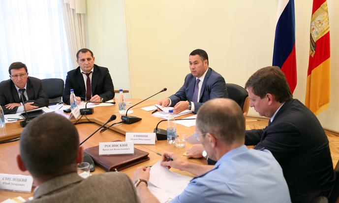 Обеспечить безопасность Тверской области