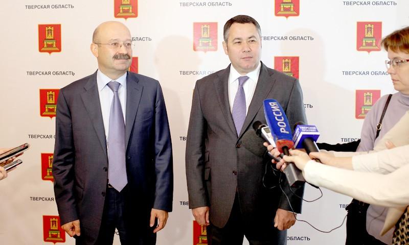 Между Правительством Тверской области и банком ВТБ24подписано соглашение