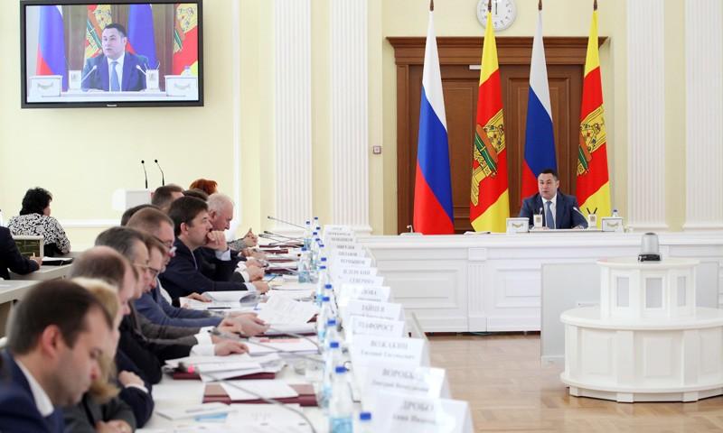 Заседание Правительства Тверской областипровел Игорь Руденя