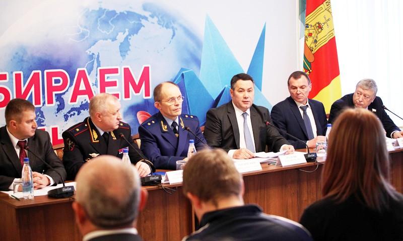 Обсудили вопросы борьбы с наркоманией в Тверской области власть, силовики и журналисты