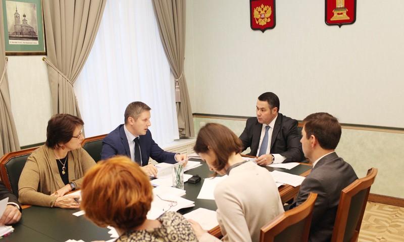 Как повысить доходы бюджета обсудили в Правительстве Тверской области