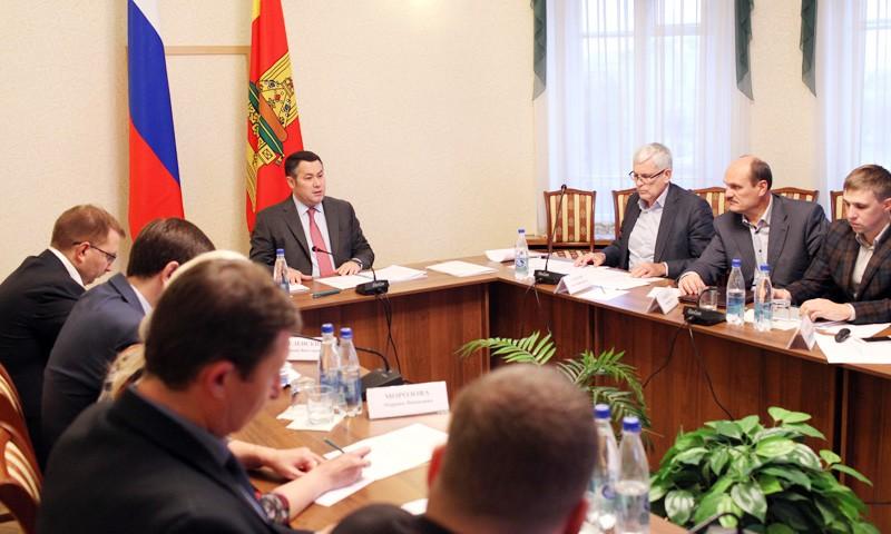 Совещание по финансовому оздоровлению «Тверской генерации» провел Игорь Руденя