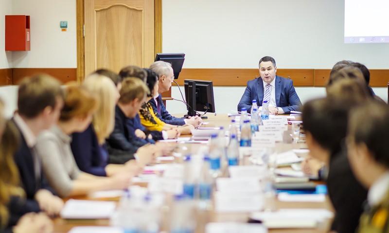 Будет действовать кадровый лифт для молодежи в Тверской области