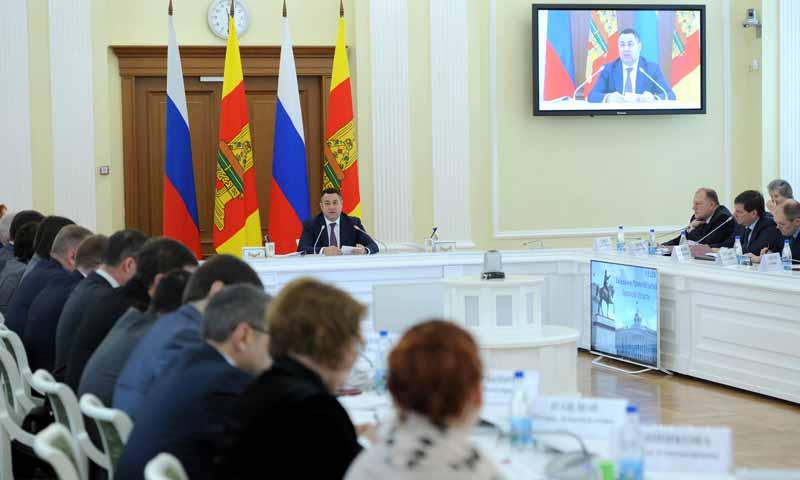 Начнет работу Фонд развития промышленности в Тверской области