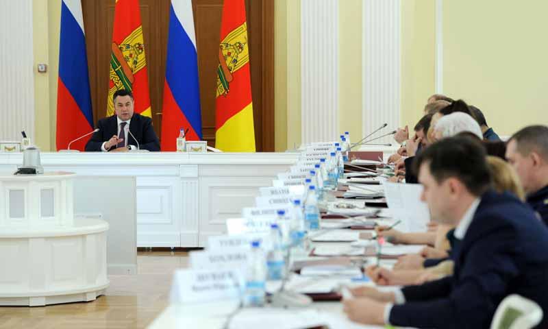 Проект бюджета на 2017 год и плановый период рассмотрен на заседании Правительства Тверской области