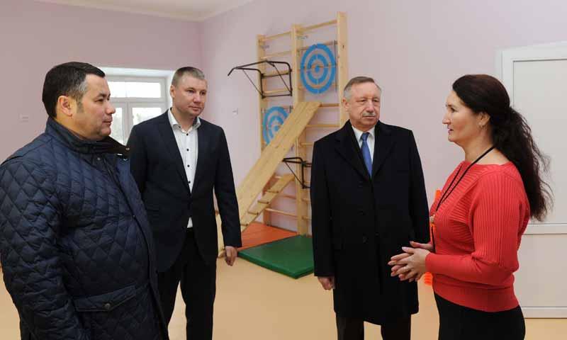 Работу по развитию дошкольного образования в Тверской области высоко оценил Александр Беглов