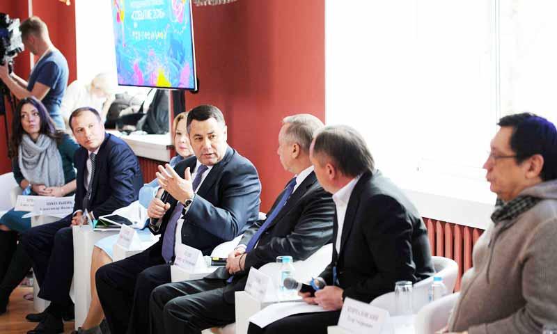 На молодежном Форуме ЦФО в Тверской области обсудили вопросы патриотического воспитания. От туризма к патриотизму