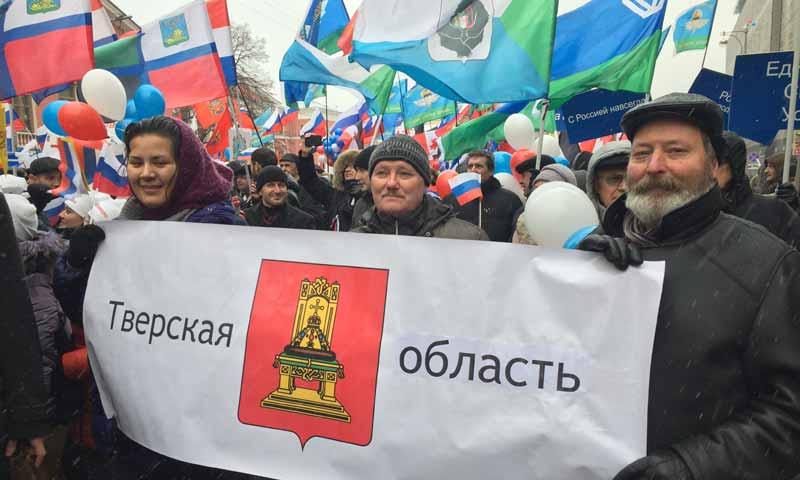 В митинге-концерте «Мы едины!» в Москве приняла участие делегация Тверской области
