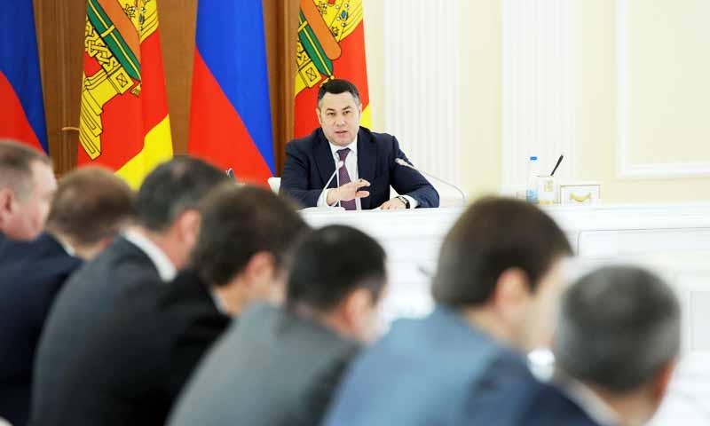 Более прозрачной станет система госзакупок в Тверской области