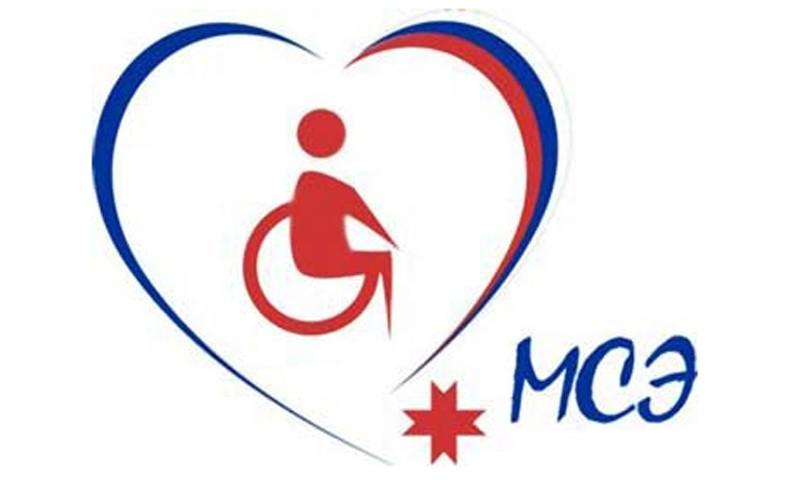 Получение инвалидности: вопросы и ответы