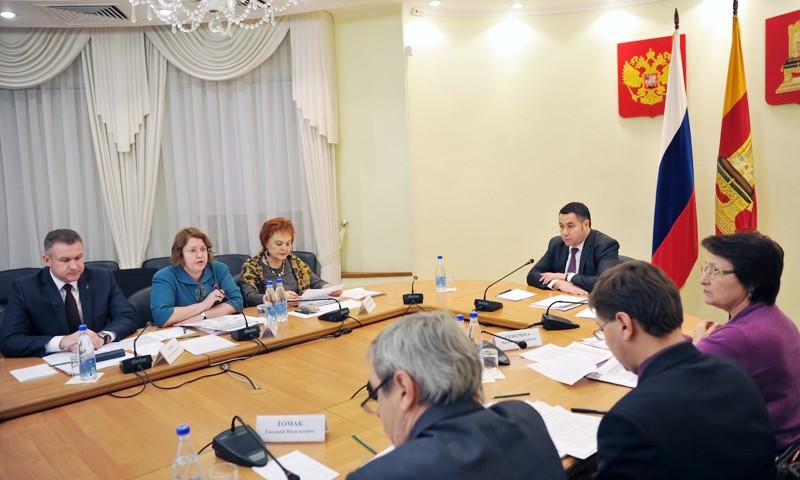 Формирование традиционных духовно-нравственных ценностей поддержат в Тверской области