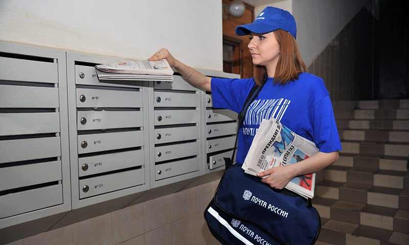 Почта России открывает зимнюю декаду подписки – скидки достигнут 45%