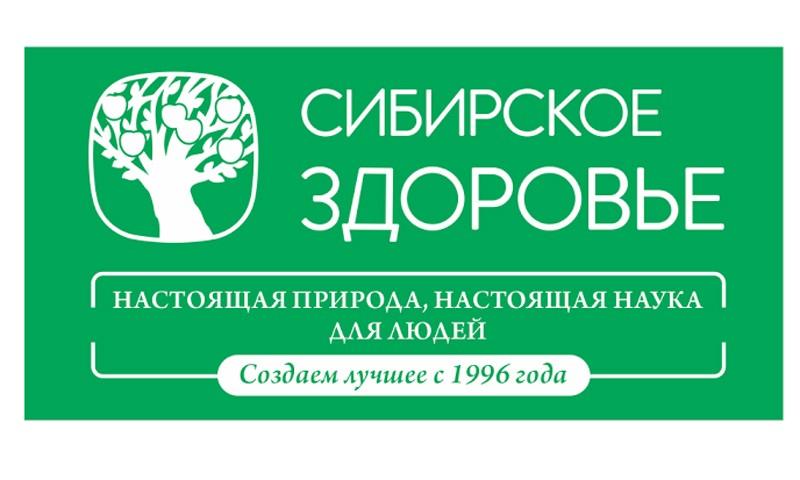 Сибирское здоровье в Кимрах