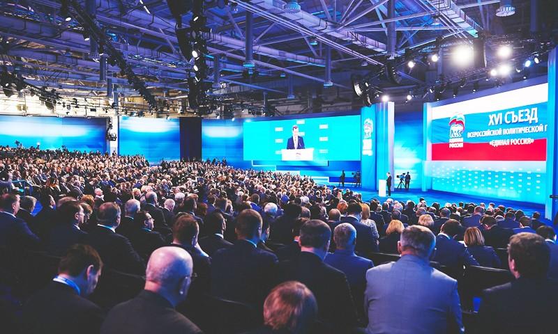 Тверские делегаты на съезде «Единой России»