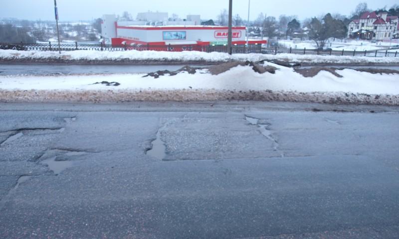 Кимры заявили для ремонта 4 центральные улицы