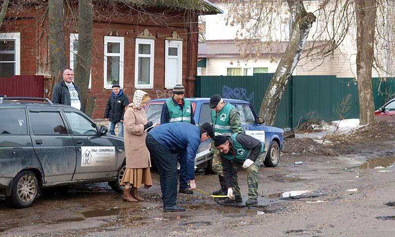"""ОО """"Мы-кимряки!"""" обследуют улицу Ленина в городе Кимрых"""